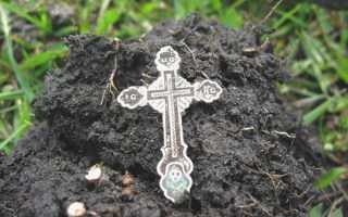 Приметы о найденном крестике