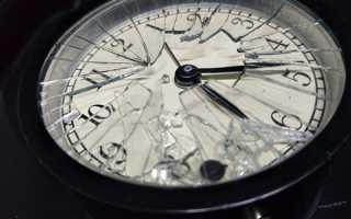 Разбились настенные или наручные часы – значение приметы