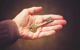 Примета: к чему найти (потерять) ключ