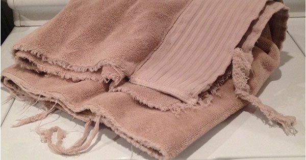 Старое полотенце