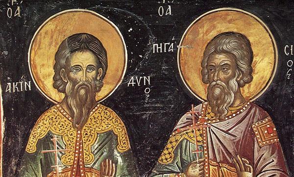 Святые Акиндий и Пигасий